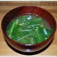 小松菜と水菜の味噌汁