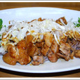 油鶏飯(ヤウカイファン)