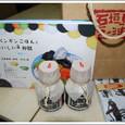 石垣島ラー油セット