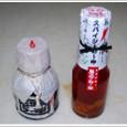 石垣島ラー油とスパイシーラー油