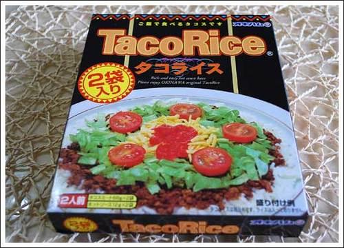 Taco Rice タコライス箱
