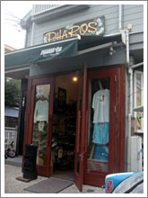 PHAROSのお店