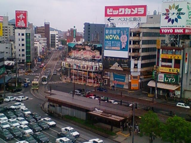 広島駅ビルから。