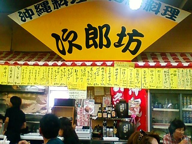 昼食は公設市場内の食堂で。