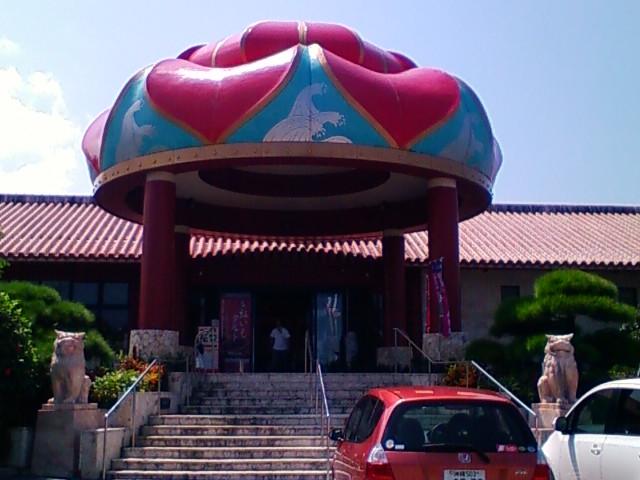 沖縄お菓子御殿から。