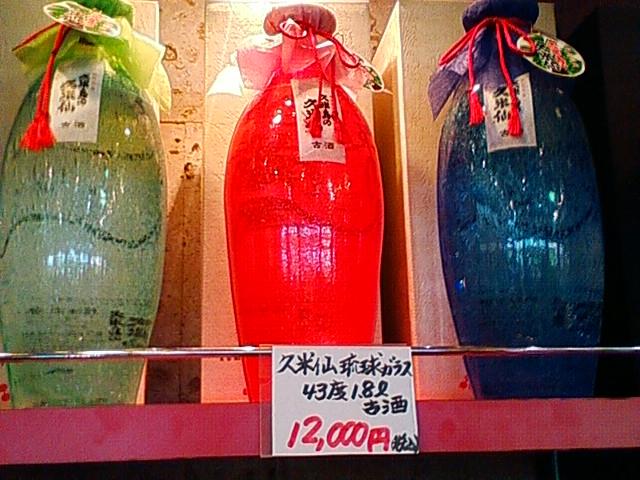 沖縄らしいお土産といえば…