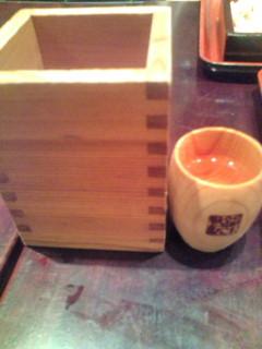 夕飯は和食『松玄』にしました。