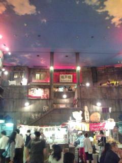 ラーメン博物館、出店と橋