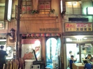 ラーメン博物館、昭和の雰囲気