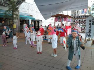茅ヶ崎駅でのイベント。