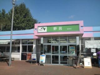 今、千葉東海岸に向かっています。