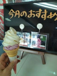 マロンと巨峰を二段重ねのわがままソフトクリーム。