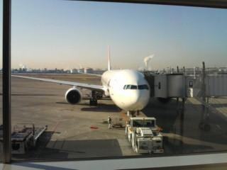 沖縄に出発します。