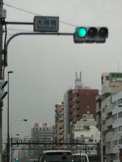 蒲田東口、夫婦橋交差点